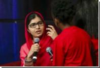 Малала Юсуфзай стала самой молодой посланницей мира в истории ООН