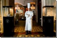 Ресторан Сristal Room Baccarat накормит в Пасху омаром