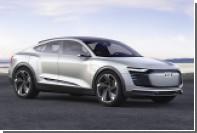 Audi показал электрическое купе
