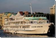 Суд постановил убрать с набережной первый в мире арт-центр на воде «Брюсов»