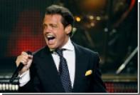 Суд Лос-Анджелеса постановил арестовать «Солнце Мексики» певца Луиса Мигеля