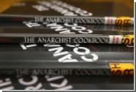 СМИ узнали о смерти автора экстремистской «Поваренной книги анархиста»