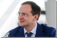Мединский выделит четыре миллиарда рублей на поддержку российского кино