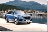 Россиянам предложили дизельный Bentley за 12 миллионов рублей