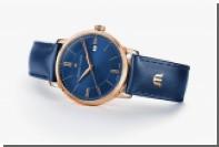 Maurice Lacroix выпустил часы цвета джинсов