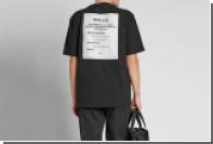 Maison Margiela перевыпустил черную футболку 1994 года