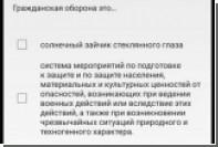 МЧС Белоруссии использовало песню «Гражданской обороны» в официальном приложении