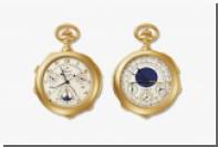 Часы принца Брунея оценили в 7,7 миллиона долларов