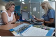 Турция обогнала внутренние направления по популярности у российских туристов