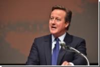 Дэвид Кэмерон купил сарай на колесах для написания мемуаров
