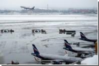На Международном форуме в Москве обсудят сервис для авиапассажиров