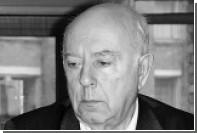 Умер поэт и писатель Кирилл Ковальджи