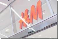 H&M откроет флагманский магазин в центре Москвы