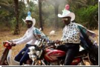 Kenzo нарядил нигерийскую молодежь в одежду из новой коллекции
