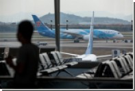 Китайская пара забыла свою десятилетнюю дочь в самолете