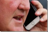 Два вора наговорили на 44,5 тысячи фунтов на телефоне полиции Уэльса