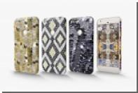 Cтилист Киры Найтли сделала чехлы для смартфонов Google