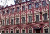 Литературный музей сменил название