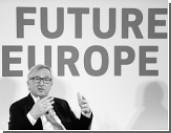 Разногласия между ЕС и США приобретают серьезный характер