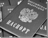 Терроризм заставляет Россию пересматривать отношение к факту гражданства