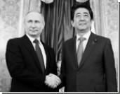 Курилы перестают быть российско-японской проблемой