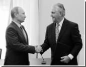 Визит Тиллерсона даст возможность договориться Трампу и Путину