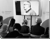 «Открытая Россия» ищет уловки, чтобы скрыться от претензий прокуратуры