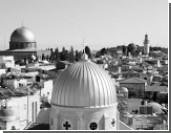 Заявлением о статусе Иерусалима Россия преследует собственные цели