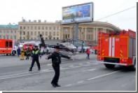 НАТО, ЕС и США выразили соболезнования в связи со взрывами в Петербурге