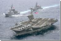Москва обеспокоилась сосредоточением кораблей ВМС США в Северо-Восточной Азии