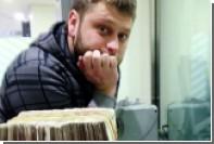 Обвиняемый в США в киберпреступлениях россиянин написал покаянное письмо