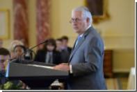 Тиллерсон обвинил Россию в невыполнении обязательств по вывозу химоружия Сирии