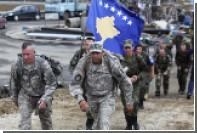 США и НАТО убедили власти Косово прислушаться к сербам и повременить с армией