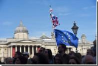 Европарламент одобрил резолюцию по условиям выхода Великобритании из ЕС