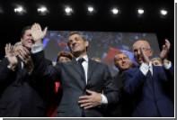 Саркози призвал французов голосовать за Фийона