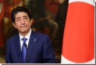 Абэ заявил о намерении решительно двигаться к мирному договору с Россией