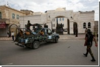 В Йемене журналиста приговорили к смерти за шпионаж