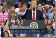 В Трампа во время речи бросили российские флаги