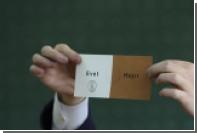 ЦИК Турции объявил победу сторонников изменения конституции страны
