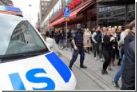 СМИ узнали о задержании второго подозреваемого по делу о теракте в Стокгольме