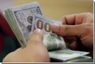 МИД рассказал о блокировке банками США российского взноса на борьбу с раком