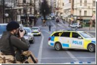 Полиция уточнила число погибших и раненых при теракте в Стокгольме