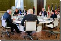 Главы МИД G7 отказались от расширения антироссийских санкций