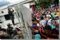 В Каракасе начались столкновения оппозиции с полицией