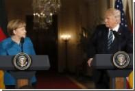 Трамп и Меркель договорились о сотрудничестве по Украине и Афганистану