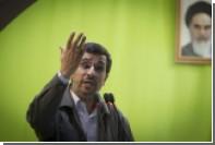 Ахмадинежаду отказали в допуске к выборам президента Ирана