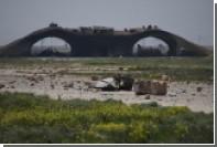 Сирийские ВВС возобновили вылеты с аэродрома Шайрат после ударов США
