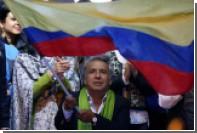 Оппозиция Эквадора отказалась признать поражение на президентских выборах