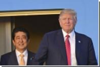 Абэ и Трамп условились работать над сдерживанием КНДР