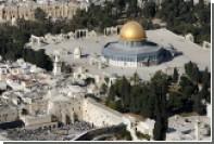 Россия сохранит посольство в Тель-Авиве до определения статуса Иерусалима